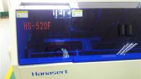 和西智能工艺7.5mm在线高速立式插件机HS-520F生产视频