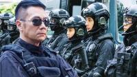 TVB警匪剧中的常见职能部门有哪些? #这! 就是搞笑#