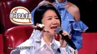 蒙面唱将: 范玮琪与杜淳合唱《我要你》, 陶晶莹听了大呼神奇!