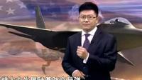 就现在而论中国空军的实力在世界排第几名? 专家给出的答案振奋人心!