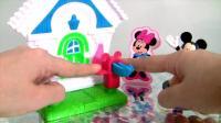 亲子益智玩具视频之米妮米奇的彩色房子玩具