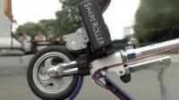 自行车秒变电动车