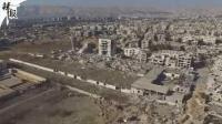 大马士革科研中心成废墟