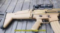 各国最受欢迎的SCAR突击步枪, 可能取代M16和M4