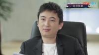 八卦:王思聪建游戏俱乐部 Baby出任会长:玩心不减