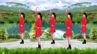广场舞《十送红军》军民一家亲, 歌曲优美动听, 舞姿舒展大方, 32步简单好学