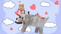【五橙起源群岛】EP.7五家有狗叫英俊|我的世界Minecraft