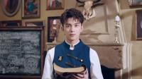 小鲜肉吴磊最新魔幻视觉大片, 魔幻+青春+搞笑, 剧情太太太太太苏啦