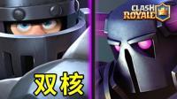 皇室战争76 说两件小事, 再试试双核心的威力! 小宝趣玩Clash Royale