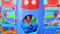 睡衣小英雄之超大总部场景套装玩具分享