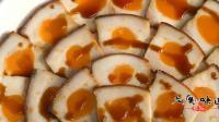 《老广的味道》金沙南瓜和咸蛋黄酿五花肉