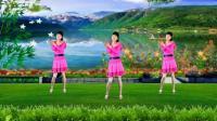 河北青青广场舞《心锁》歌甜舞美好听好看, 风景如画