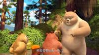 熊熊乐园: 熊大、熊二跟着妈妈一起收拾树屋 因为涂涂要来到了