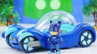 睡衣小英雄之声光豪华版猫车玩具分享