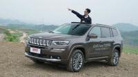 "Jeep大指挥官要出针对中国的7座SUV了!听到后的我被""吓""得不浅"