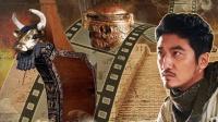 第一百四十二集 乌尔古城宝藏的未解之谜 伊拉克