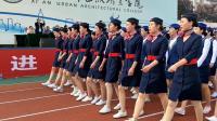 西安城市建设职业学院运动会