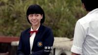 《我的少女时代》  王大陆恋上校花 宋芸桦痛彻心扉