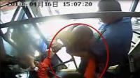 老大爷公交上暴打女孩 乘客劝阻也被殴打