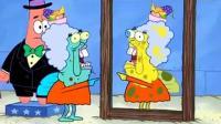 海绵宝宝和派大星在街上表演哈镜屋, 他们的表演会有人喜欢吗?