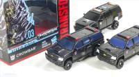 变形金刚 豪华 狂战士 曲轴箱汽车卡车机器人变身合体玩具 【 俊和他的玩具们 】