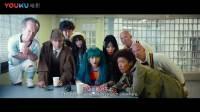 《唐人街探案2》 KIKO大秀黑科技 随身饰品秒变袖珍电脑
