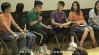 香港青年内地实习交流后把感想分享给同学们! 香港年轻人在改变