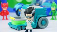 睡衣小英雄之罗米欧的实验室玩具分享