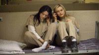 第24期 全球女犯人最多的监狱