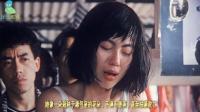 """香港黑社会和相关电影题材: 17、林岭东""""风云三部曲""""之《学校风云》"""