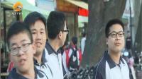 泉州高中四名学生拾金不昧 上交学校寻找失主