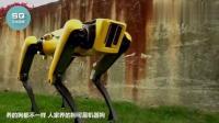 这条狗谁的? 亚马逊CEO贝索斯: 是我的机器狗