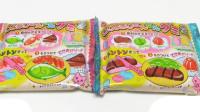 【喵博搬运】【日本食玩-可食】厨房切切乐第2代o(*≧▽≦)ツ