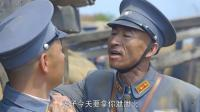 孙连长要拿男人泄火,吓坏许连长!