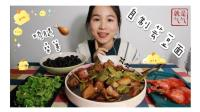 吃播 自制芸豆五花肉面 烤鸡腿 桑葚~ 中国吃播~