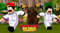 小格解说 Roblox养蜂模拟器: 可爱传奇宝宝蜜蜂! 森林昆虫总动员! 乐高小游戏