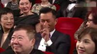 颁奖现场刘德华与梁咏琪的对话太逗了, 古天乐都笑翻了