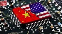 """中美贸易战再升级  自主创""""芯""""有多重要?"""