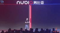 努比亚红魔游戏手机发布会