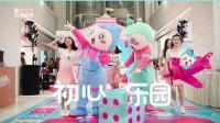 eyesTV|FOLLOW初心, 舞动嗨起来!
