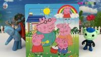 海底小纵队和花园宝宝拼小猪佩奇智力拼图玩具