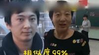 """济南一女教师""""撞脸""""王思聪, 相似度达99%"""
