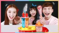 美味冰淇淋DIY方法大公开 | 凯利和玩具朋友们 CarrieAndToys