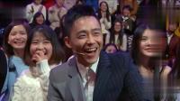 小沈龙脱口秀, 现场调查男观众是否结婚, 搞笑极了!