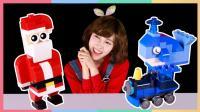 通往童话世界的奇妙火车之旅 | 凯利和玩具朋友们 CarrieAndToys