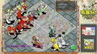 石器时代2.5视频5v5PK赛直播网络游戏《石器时代2.5精灵王传说》