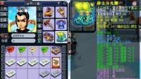 梦幻西游: 抗揍估价展示超级159级五庄观, 简易装备16段宝石