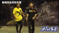 这就是街舞:李琰跳舞太不敬业,练舞频频掏手机看,都被拍到了!