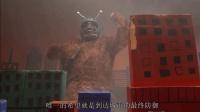 风火轮轨道大战 巨型怪兽在行进