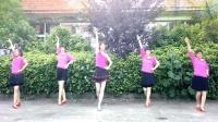32步恰恰舞蹈《公虾米》